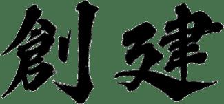 香港水電維修師傅註冊